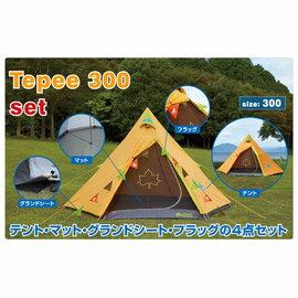 [ Logos ] 印第安300復古式歡樂露營帳棚 超值套餐組合71809512 Tepee 300 Set