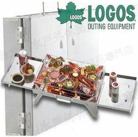 展示品出清Logos 賽神仙烤爐/焚火台/烤肉架/隨手爐 附小桌-手提折疊型 不鏽鋼 81063460