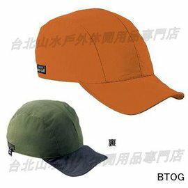 [ Mont-Bell ] REV. BIRBILL 兩面戴棒球帽 鴨舌帽 可捲折 1108305 BTOG 橘/綠雙色 montbell