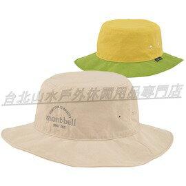 Mont-Bell 雙面圓盤帽/遮陽帽/登山帽 可捲折 REVERSIBLE 1108745 BG 黃綠/卡其