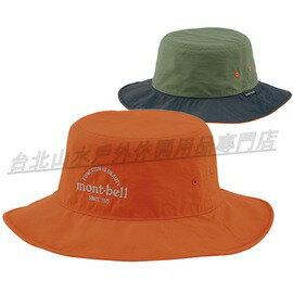 Mont-Bell 雙面圓盤帽/遮陽帽/登山帽 可捲折 REVERSIBLE 1108745 BTOG 橘/綠雙色