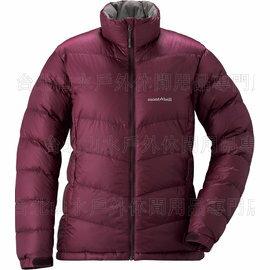 Mont-Bell Alpine 800FP 高保暖超輕鵝絨羽絨外套/羽毛衣 女款 1101427 MULB 扶桑紅 montbell