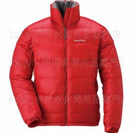 [ Mont-Bell ] Alpine 800FP 高保暖超輕鵝絨羽絨外套/羽毛衣 男款 1101426-SURD 豔日紅 montbell