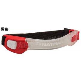 [ NATHAN ] LightBender 輕量防水LED手臂環/運動夜用LED警示燈 單車/馬拉松/三鐵/路跑/健身NA5073NTD橘色紅光