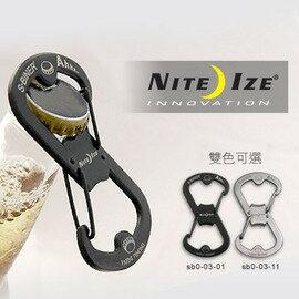 [ NITE IZE ] SBO-03-01 S-Biner Ahhh 啊哈 開瓶器鑰匙圈/開瓶8字扣/勾環 黑色