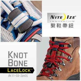 NITE IZE Knot Bone LaceLock 繫鞋帶鈕/雷斯洛鞋帶工具KLL-03-2PK01