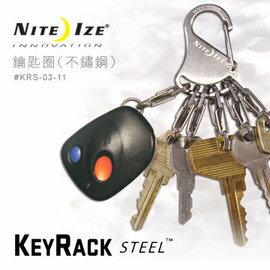 NITE IZE KRS-03-11 Key Rack Steel 凱樂鑰匙扣/鑰匙圈 不鏽鋼版