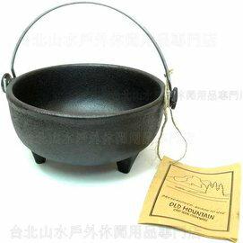 [ Old Mountain ] 六吋無蓋0.9L鑄鐵提把湯鍋/鑄鐵鍋/荷蘭鍋 10144 美國 Ol' Iron Kettle