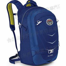 [ Osprey ] Ellipse 25 日用系列後背包/電腦包/滑板包 24/Seven 綠洲藍