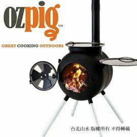 Ozpig 澳洲黑皮豬 燒烤暖爐/復古爐灶/行動壁爐/烤肉架/焚火台 再送兩段式彎曲煙囪