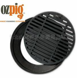 [ Ozpig ] 澳洲黑皮豬 鑄鐵烤網/烙燒烤肉網 附集油圈 OzPig Char-Grill Plate & Drip Tray