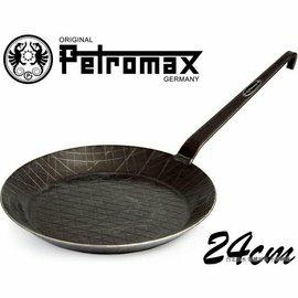 Petromax 鍛鐵煎盤/斜紋鍛鐵鍋/煎鍋/turk可參考 SP24 24cm 德國製