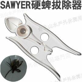 [ Sawyer ] 硬蜱拔除器 SP620 萊姆病/八腳怪/登山/探勘/中級山必備 附放大鏡
