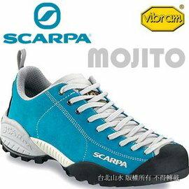 [ Scarpa ] Mojito 山系休閒鞋/越野鞋 yama風穿搭/麂皮 女款 32605-350 土耳其藍