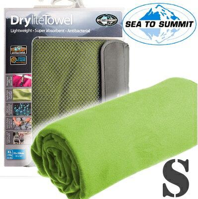 [ Sea to Summit ] Drylite Towel S 抗菌快乾毛巾 萊姆