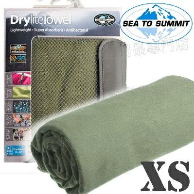 Sea to Summit Drylite Towel XS 抗菌快乾毛巾 ADRYAXSEG 灰綠