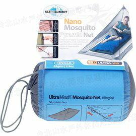 ^~ Sea to Summit ^~ Nano Mosquito Net 超輕量單人防蚊