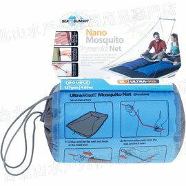 Sea to Summit Nano Mosquito Net 超輕量雙人防蚊帳 ANMOSD