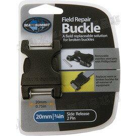 [ Sea to Summit ] Field repair buckles 快扣零件/帶扣零件/插扣斷裂/背包維修 20mm雙插銷快扣 AFRB20SRPP