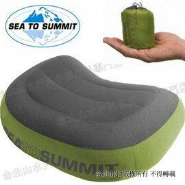 [ Sea to Summit ] 舒適充氣枕/露營枕/吹氣枕/旅行枕  Aeros Premium Pillow 超軟透氣布面 50D APILPREMRG