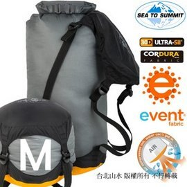 [ Sea to Summit ] 30D eVent 防水袋/輕量可壓縮式透氣收納袋/壓縮袋/打包袋 Ultra-Sil Comp Dry Sack M/14升