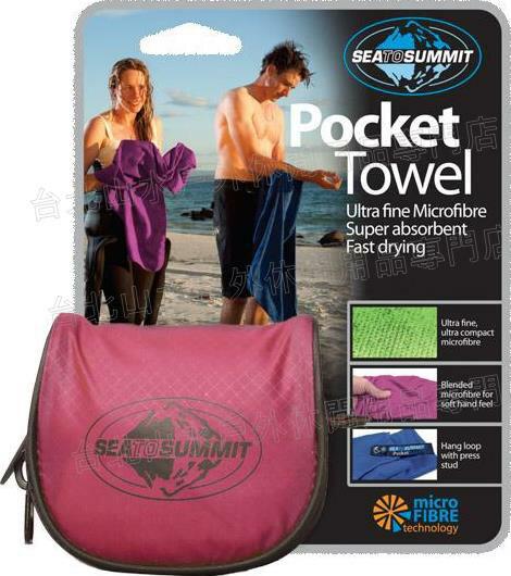 [ Sea to Summit ] Pocket Towel S 口袋型快乾毛巾 APTRBE 桃紅