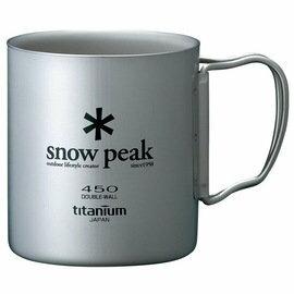 Snow Peak 鈦杯/保溫杯/雙層斷熱鈦合金隨身杯 450ml MG-053R