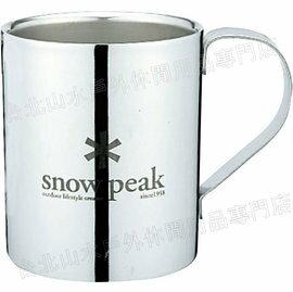 [ Snow Peak ] 不鏽鋼雙層杯-240/露營餐具/咖啡杯/隔熱杯 18-8 304不鏽鋼 MG-112R