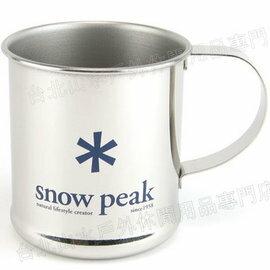 Snow Peak 不鏽鋼杯/露營餐具/咖啡杯/18-8 304不鏽鋼 單層300 E-010R