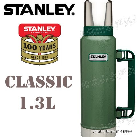 Stanley Classic 經典真空保溫瓶/美式復古軍用不鏽鋼保溫水壺 1.3L 錘紋綠 1001032/台北山水