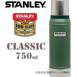 Stanley Classic 經典真空保溫瓶/美式復古軍用不鏽鋼保溫水壺 0.75L 錘紋綠 01612/台北山水