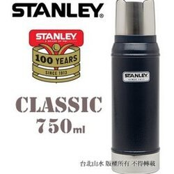 Stanley Classic 經典真空保溫瓶/美式復古軍用不鏽鋼保溫水壺 0.75L 錘紋藍 01612/台北山水