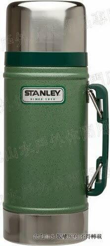 Stanley Classic Vacuum Food Jar 真空保溫食物罐/18-8不鏽鋼304保溫罐/悶燒罐 0.7L 01229 錘紋綠/台北山水