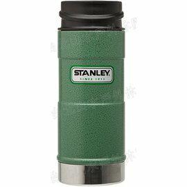 Stanley One Hand Vacuum Mug 咖啡保溫杯/經典單手杯/美式復古軍用不鏽鋼保溫水壺 0.35L 錘紋綠 01569/台北山水