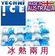 新手露營用品推薦到[ Techni Ice ] 澳洲製 科技冰磚 保冰/保熱兩用強效保冷劑 三大片/72單位裝