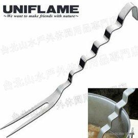 [ UNIFLAME ] 不鏽鋼肉叉/波浪料理叉/烤肉叉 18-8食品級不鏽鋼 日本製 U662182