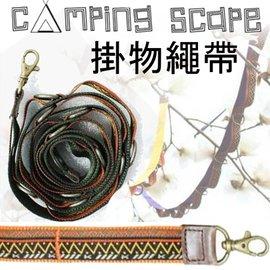 CAmping scape/露營/掛物織帶鏈/掛物繩帶 金屬扣民族風 綠