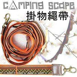 CAmping scape/露營/掛物織帶鏈/掛物繩帶 金屬扣民族風 橘