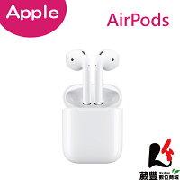Apple 蘋果商品推薦★滿3,000元10%點數回饋★Apple AirPods 藍牙耳機 無線耳機