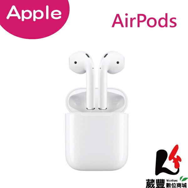 AppleAirPods藍牙耳機無線耳機【葳豐數位商城】