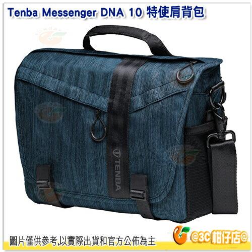 TenbaMessengerDNA10特使肩背包638-473鈷藍公司貨10吋平板iPad側背包相機包