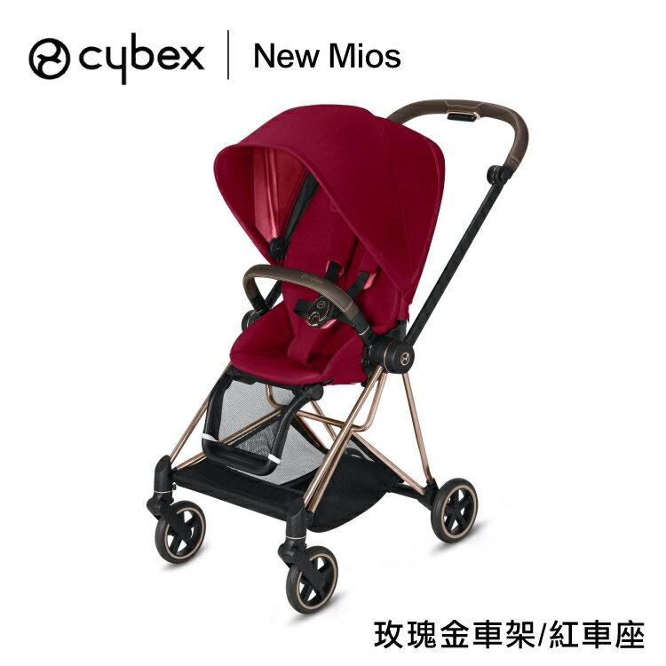 德國 Cybex New Mios 輕便型4輪嬰兒手推車(紅色)-3色車架【預購:車架(玫瑰金9月中) / 車座7月底到貨】 _好窩生活節 2