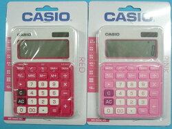 CASIO 計算機 MS-20NC 數繽紛時尚新12位數桌上型計算機/一個入{促499}~出清商品