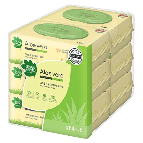 韓國GreenFinger綠手指-蘆薈滋潤紙纖柔濕巾64抽6包