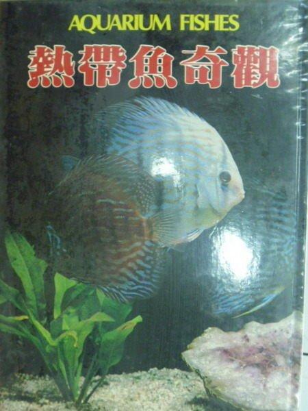 【書寶 書T3/寵物_XCP】熱帶魚奇觀_ 900
