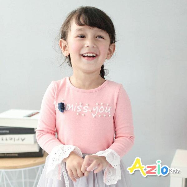 《Azio Kids 美國派 童裝》上衣 花朵字母綁帶荷葉袖棉T(粉)