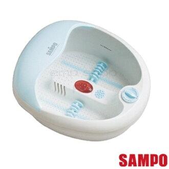 ★雙11整點特賣★SAMPO 聲寶 SPA遠紅外線加熱泡腳機 HL-A1001H ★超音波震動,三組全自動按摩模式選擇