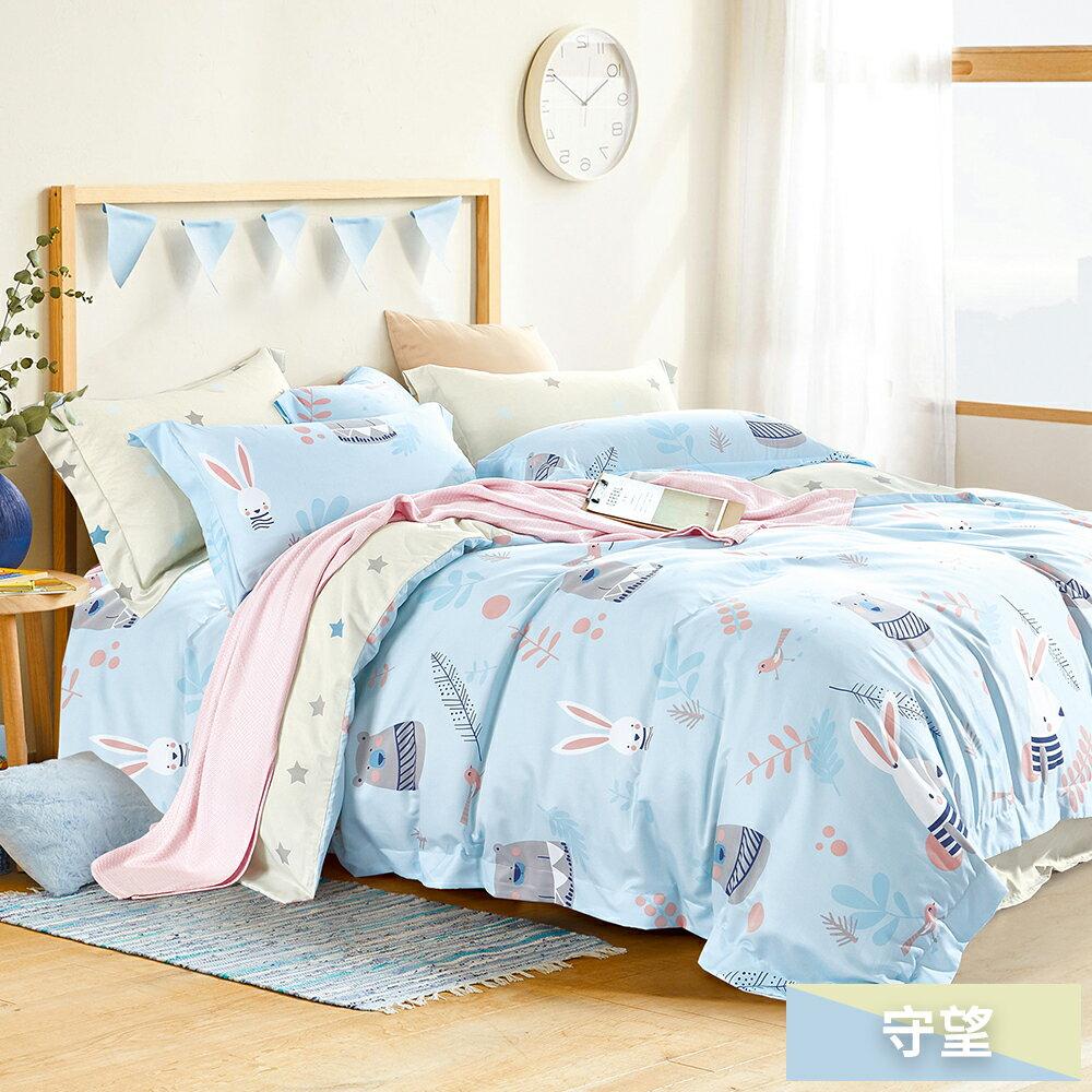 【領券折$120!!!!】 50%天絲 採3M吸溼排汗專利 雙人鋪棉兩用被床包組 床包被套四件組 TENCEL - 多款認選 Pure One 6