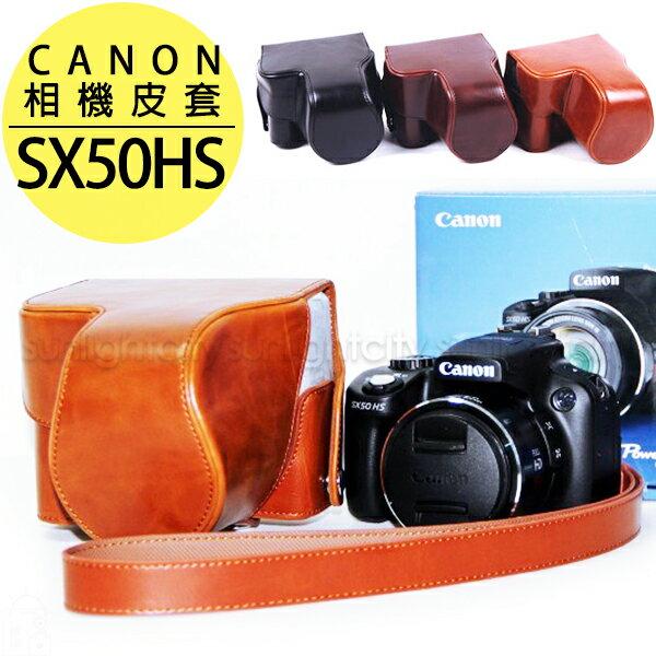 日光城。Canon SX50HS兩件式皮套(附背帶),相機背包攝影包保護套相機包攝影包