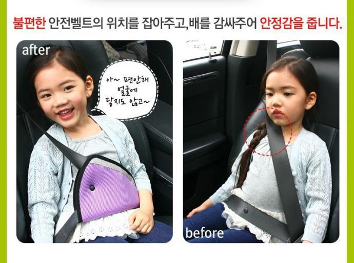 兒童安全帶護套固定器 車用兒童安全帶調節器 三明治安全帶三角固定器 安全帶護套~顏色隨機出貨~